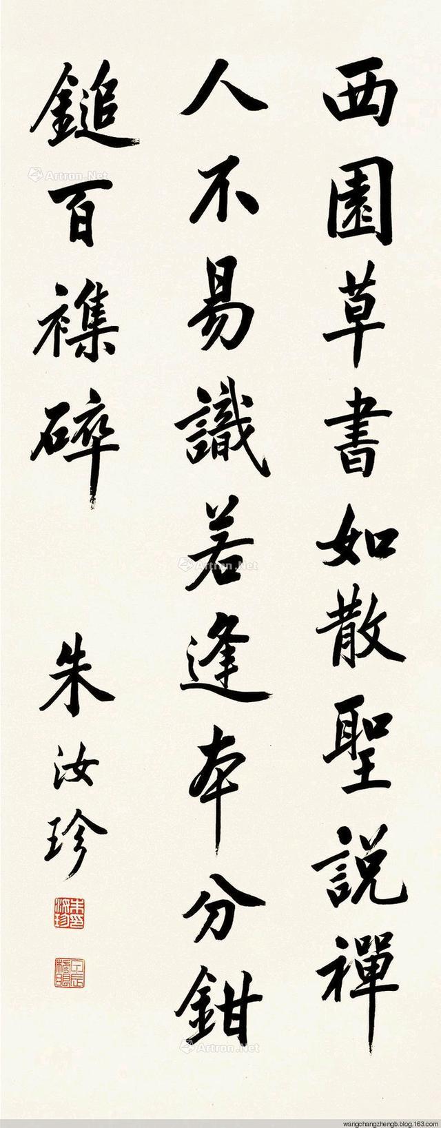 中國科舉歷史上最后一科狀元榜眼探花是誰?他們混得怎么樣呢