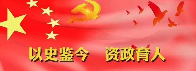 紅軍在成都    紅軍在大邑史料篇(一)