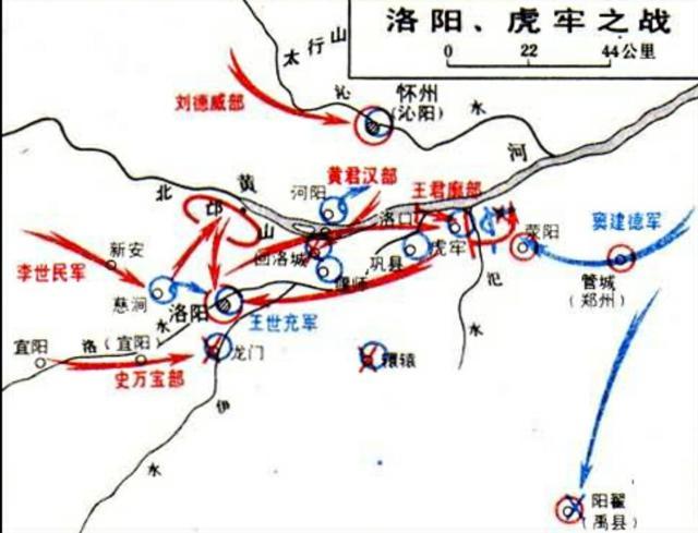 虎牢關之戰:3500對10萬,李世民是如何打敗竇建德大軍的?