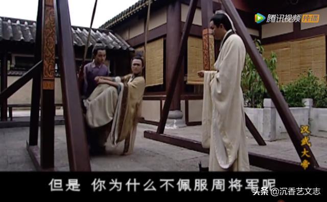 漢武大帝:什么是帝王心術?請看劉徹兩次拙劣的表演