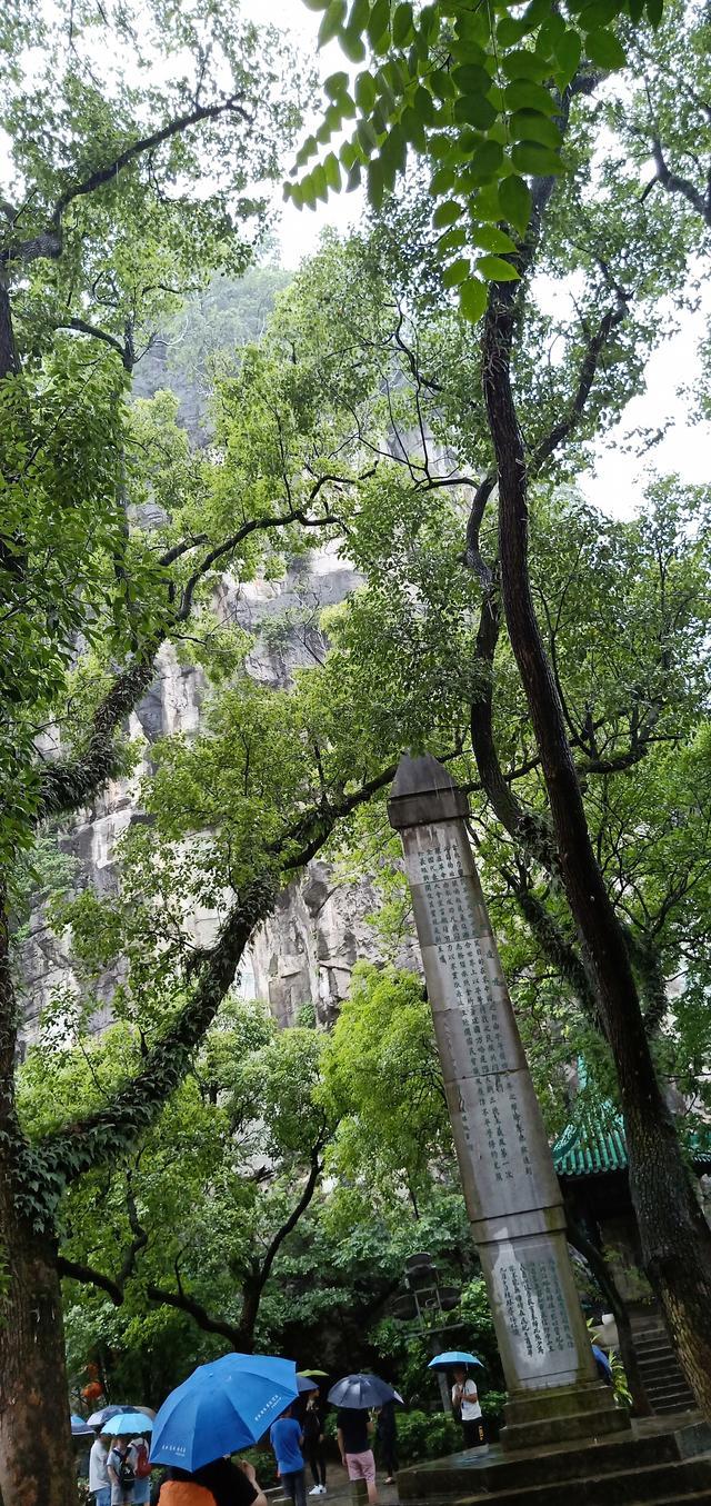 桂林--靖江王府