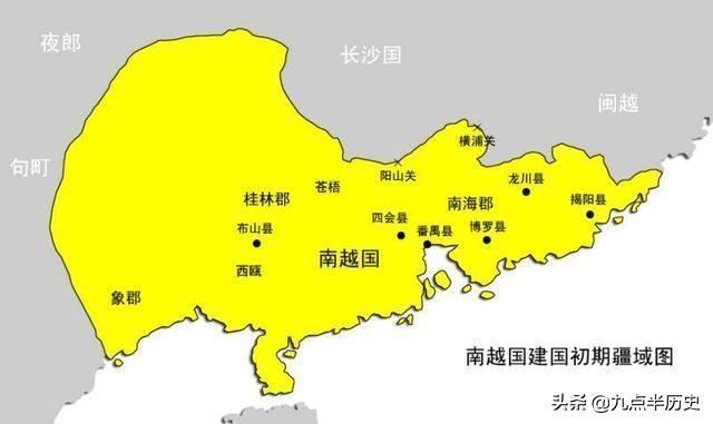 此國原本是中國領土,因中國發生戰爭而獨立,現有人提倡恢復漢字