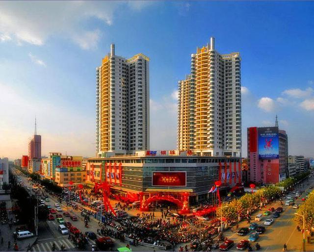 河南信陽市----因避諱皇帝名字而改的名
