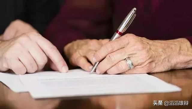 我國遺囑自由限制的具體規定