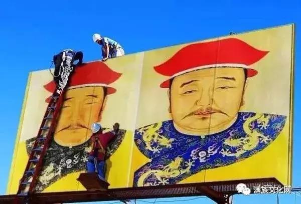 清朝皇帝滿文書寫與避諱