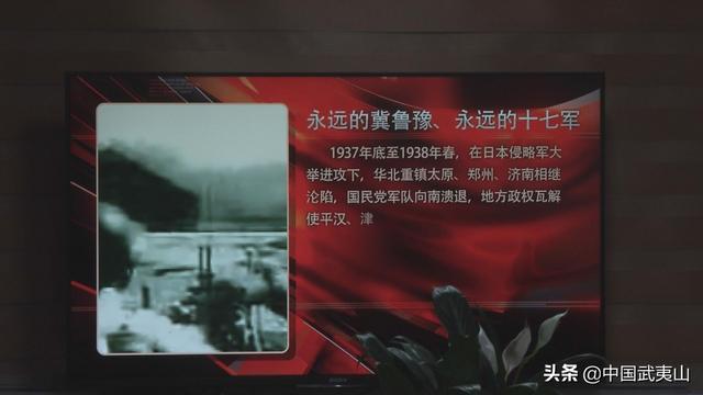 武夷山:紅二代追思父輩 紀念閩北解放70周年