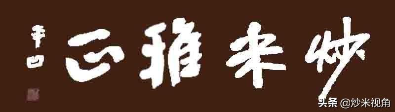 劉伯溫去世前為何送給朱元璋一筐魚,以致讓朱元璋17年后才明白?