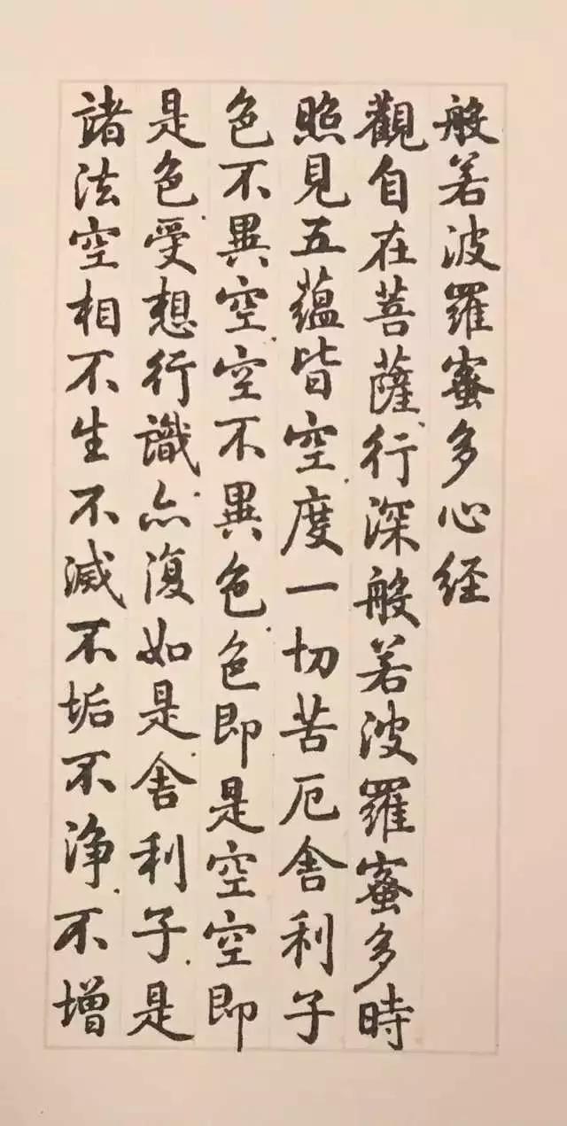 康熙和乾隆寫《心經》,祖孫倆誰更強?