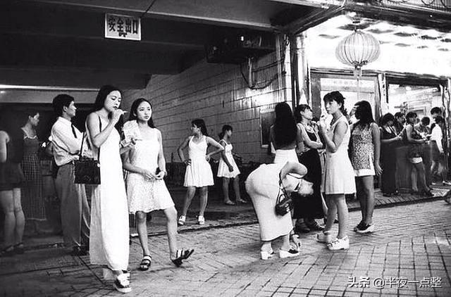 老照片:90年代中國最發達的城市---深圳