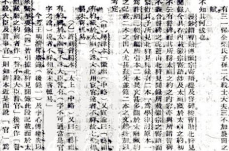 宋朝是怎么抗過三百年王朝的大限的 制度很重要