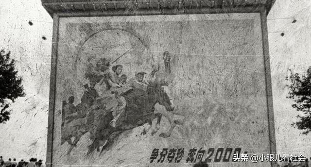 老照片帶你穿越到上個世紀80年代的中國,爭分奪秒,奔向2000