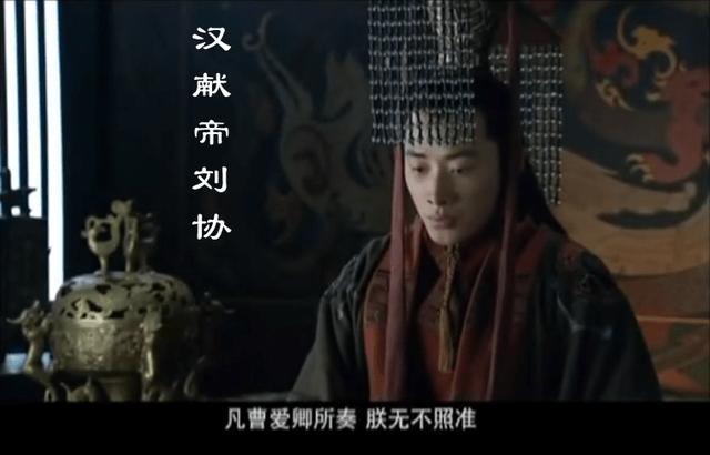 古代下場最好的亡國之君,被廢了依舊風光,死后當朝皇帝親自送葬