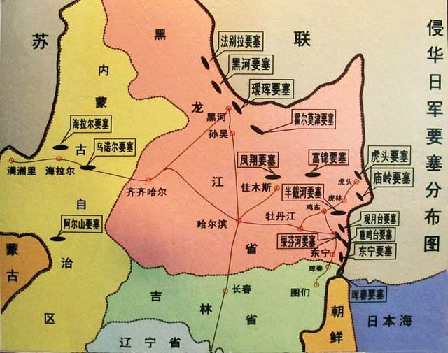 两个大队挡住苏军两个军,从东宁要塞之战看苏军与日军的战斗力
