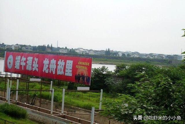 汨「mì」羅江,屈原當年投江之地