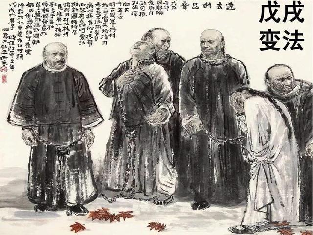 中國網紅第一人?欠嫖資,取六房姨太,這才是真實的康有為